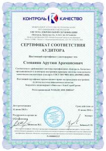 sertyfikat4